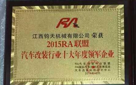 勇猛者即将参加上海国际改装车展
