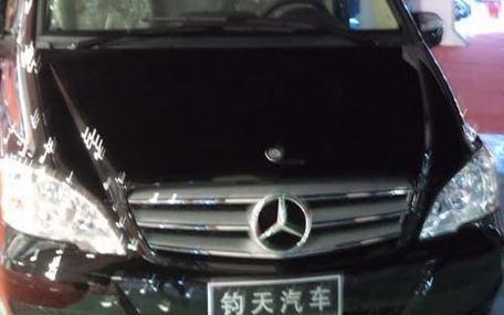 钧天奔驰商务车参加2013中国邯郸国际汽车展