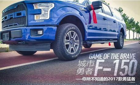 2017第十五届中国(广州)国际汽车展览会