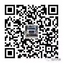 20171114090649519.jpg
