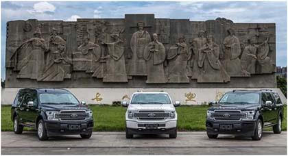 """国六""""F150 -LTD亚博网页版登录""""将于石家庄车展首次亮相"""